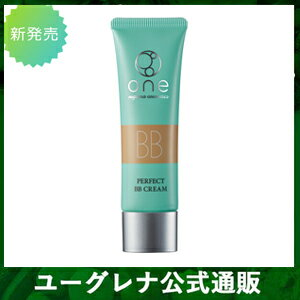 one パーフェクトBBクリーム BBクリーム 化粧品 ユーグレナ公式通販