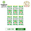 【ランキング1位獲得】からだにユーグレナ「Green Smoothie 1week お試しセット(6+1=7本)」ユーグレナ スムージー 飲むユーグレナ 飲むミドリムシ ミドリムシ みどりむし 健康食品 健康飲料 栄養補助食品 野菜 果物 ジュース ビタミン ミネラル アミノ酸 鉄 パラミロン・・・