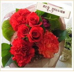 【送料無料】春の花束・・ミニブーケレビューを書いて*新春価格2011円*に