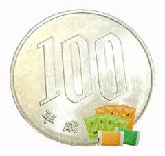 楽天ランキングで続々1位!100円でゲルクリームと石鹸をたっぷりお試し♪乾燥が厳しい北海道で...