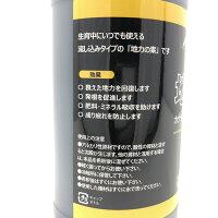 地力の素カナディアンフミンリキッド12植物成長促進活力剤液剤液肥