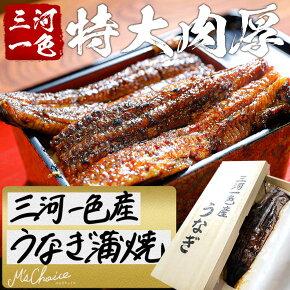 ウナギ鰻お取り寄せグルメ贈り物桐箱高級食材