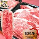 松阪牛 牛肉 A5ランク メガ盛り 1kg (500g×2個...
