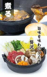 松太郎煮物