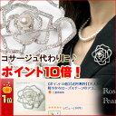 パール ブローチ(6276) 卒業 入学用 コサージュに最適!ローズモチーフ アコヤ真珠 7.0mm 本真珠ブロ...