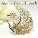 パール ブローチ(6357) コサージュ 白鳥 アコヤ真珠 入学式 卒業式 フォーマル 結婚式 パーティー 送料無料 あす楽