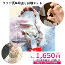 【20%OFF サマーセール】セラフィナイト 宝石 ルース 10.43CT