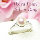 パール リング (7177) 指輪 アコヤ真珠 7.5mm ジルコニア CZ シンプル シルバー 母の日 結婚式 パーティー 送料無料 プレゼント