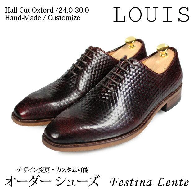 メンズ靴, ビジネスシューズ  Louis :Festina Lente 7001