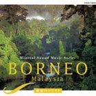 CD, インストゥルメンタル  MALAYSIABorneo CD CD