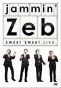 [送料無料] SWEETSWEETLIVE [DVD]