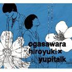 オガサワラヒロユキ×ユピトーク / オガサワラヒロユキ×ユピトーク [CD]