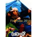 [送料無料] フィッシュマンズ / Night Cruising 2018 [レコード]