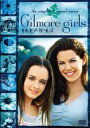[送料無料] ギルモア・ガールズ〈セカンド・シーズン〉 DVDコレクターズBOX [DVD]