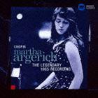 マルタ・アルゲリッチ(p) / 幻のショパン・レコーディング [CD]