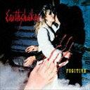 EARTHSHAKER / フュージティヴ(逃亡者)(Blu