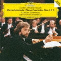 ベートーヴェン - ピアノ協奏曲 第4番 ト長調 作品58(クリスティアン・ツィマーマン)