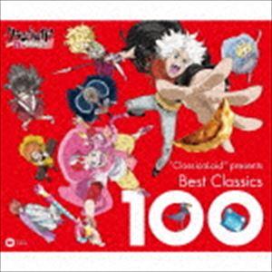 クラシック, その他  ClassicaLoid Presents 100 CD
