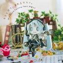 19's Sound Factory feat.初音ミク / キミとボク、まわるセカイ。 [CD]