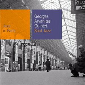 輸入盤 GEORGES ARVANITAS QUINTET / SOUL JAZZ [CD]