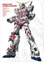 [送料無料] 機動戦士ガンダムUC DVD-BOX(実物大ユニコーンガンダム立像完成記念商品)(期間限定生産) [DVD]