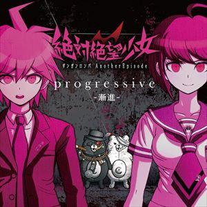 ゲームミュージック, その他 CV PlayStation Vita Another Episode progressive -- CD