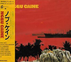 ロック・ポップス, その他 NOBU CAINE NOBU CAINE CD