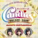 キャンディーズ / ゴールデン☆ベスト キャンディーズ コンプリート・シングルコレクション [CD]