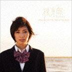 ヒラオコジョー・ザ・グループサウンズ / 裸身盤 [CD]