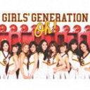 少女時代 / Oh!(初回限定盤/CD+DVD/ジャケットA) [CD]