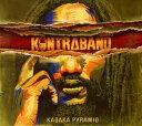輸入盤 KABAKA PYRAMID / KONTRABAND [CD]