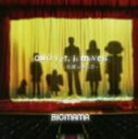 BIGMAMA / and yet,it moves 〜正しい地球の廻し方〜 [CD]
