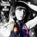 May'n / POWERS OF VOICE(通常盤) [CD]
