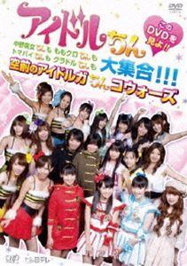 お笑い・バラエティー, その他  DVD!! !!! DVD