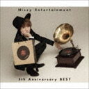 Nissy(西島隆弘) / Nissy Entertainment 5th Anniversary BEST(通常盤/2CD+2DVD) [CD]