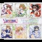 Sister Princess / PlayStasiton用ソフト Sister Princess 2 PREMIUM FAN DISC OPテーマ: そらいろFairy [CD]