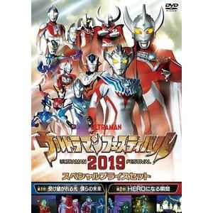 DVD, 特撮ヒーロー  THE LIVE 2019 DVD