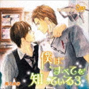 アニメソング, その他 (CD) BLCD 3 CD