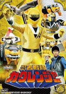 DVD, 特撮ヒーロー  Vol.3 DVD