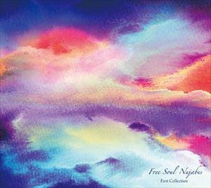 ラップ・ヒップホップ, その他 Free Soul Nujabes - First Collection CD