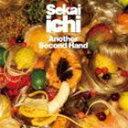セカイイチ / Another Second Hand [CD]