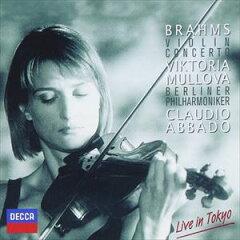 ブラームス - ヴァイオリン協奏曲 ニ長調 作品77(ヴィクトリア・ムローヴァ)