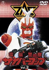 DVD, 特撮ヒーロー  VOL.2DVD DVD