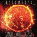 BABYMETAL / LIVE ALBUM(1日目):LEGEND - METAL GALAXY [DAY-1] (METAL GALAXY WORLD TOUR IN JAPAN EXTRA SHOW) [CD]