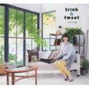 コトリンゴ / トリック&トゥイート [CD]