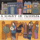 アート・ブレイキーズ・ジャズ・メッセンジャーズ / チュニジアの夜 +3(期間生産限定スペシャルプライス盤) [CD]