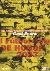 [送料無料] Liga Nacional Futbol Sala DIVISION DE HONOR 2003 Goal Scene〜ゴール集〜 [DVD]