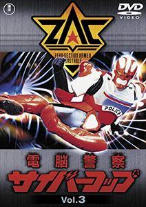 DVD, 特撮ヒーロー  VOL.3DVD DVD