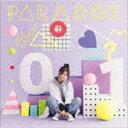 雨宮天 / PARADOX(初回生産限定盤/CD+DVD) [CD]