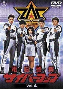 DVD, 特撮ヒーロー  VOL.4DVD DVD
